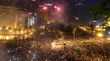 Report: Al Jazeera provided 'worst' Egypt election coverage