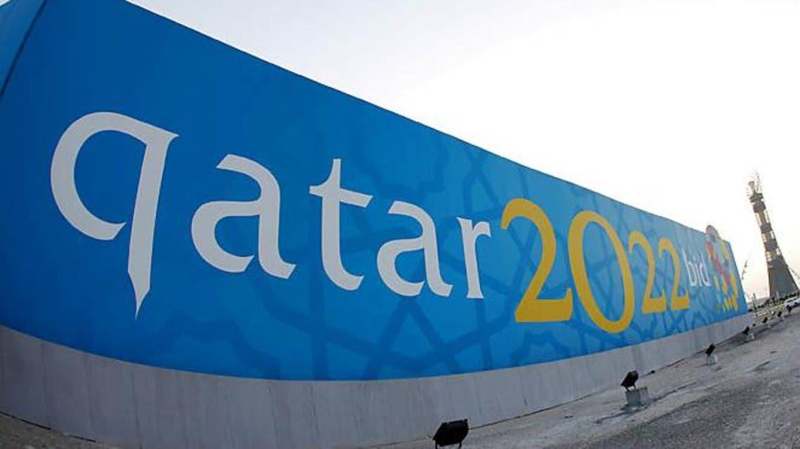 كأس العالم في قطر كأس العالم 2020