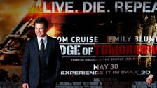 Tom Cruise interview at Edge of Tomorrow triple premiere