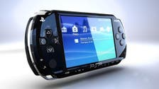Sony says goodbye to its PlayStation Portable