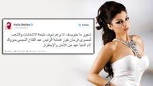 Sisi's top fan? Haifa Wehbe cheers for Egypt