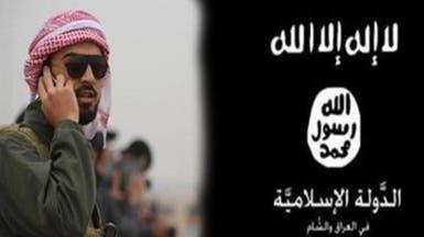 """""""داعش"""" الإرهابي يتبنى مقتل قائد الصحوات بالرمادي"""