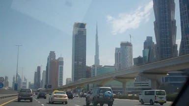 إستثناء السعوديين من المخالفات المرورية في دبي