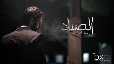 """""""التشويق"""" المنافس الأبرز للكوميديا في دراما رمضان"""