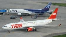 عمال صيانة يهددون شركة طيران برازيلية بإضراب شامل