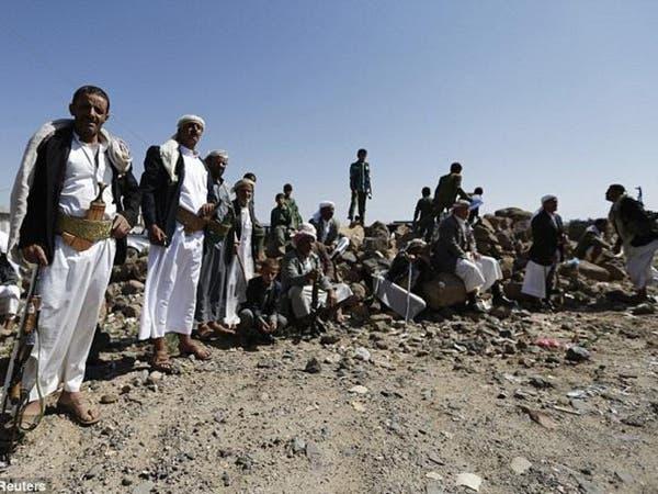 اليمن.. وفد رئاسي في صعدة للقاء الحوثي