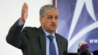 الجزائر.. إسقاط منع السفر عن جبهة الإنقاذ المحظورة