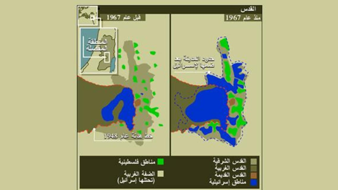 خريطة القدس منذ عام 1967