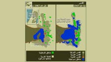 القدس.. صراع خرائط منذ عام 1967