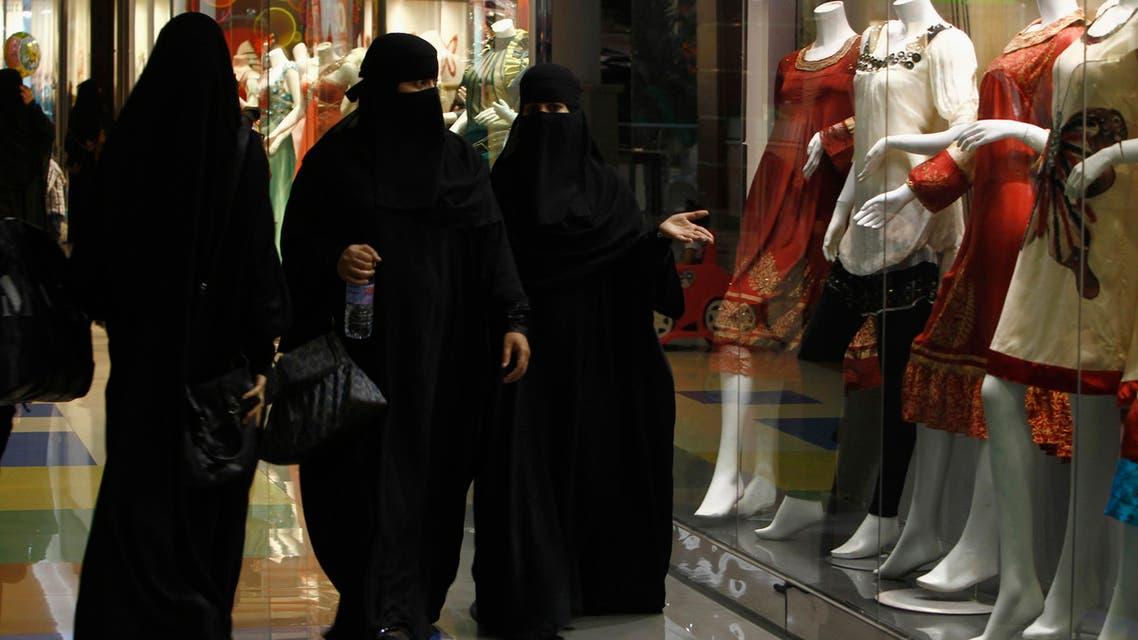 saudi shopping mall reuters