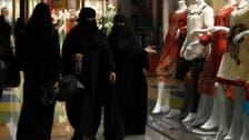 Saudis account for 68 percent of kingdom's population