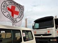 الصليب الأحمر: 16 ألف سوري يعانون على حدود الأردن