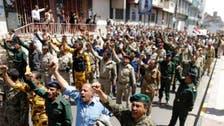 یمنی حکومت اور حوثی باغیوں میں جنگ بندی پر اتفاق