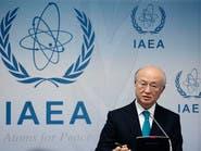 """إسرائيل: إيران تقدم """"تفسيرات زائفة"""" لأنشطتها النووية"""