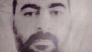 """من هو خليفة """"الدولة الإسلامية"""" أبو بكر البغدادي؟"""