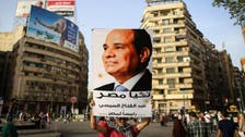 Sisi to follow Egypt's inauguration tradition