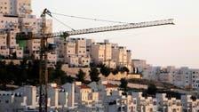 Israel unblocks plans to build new settler homes