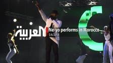 Ne-yo performs in Morocco