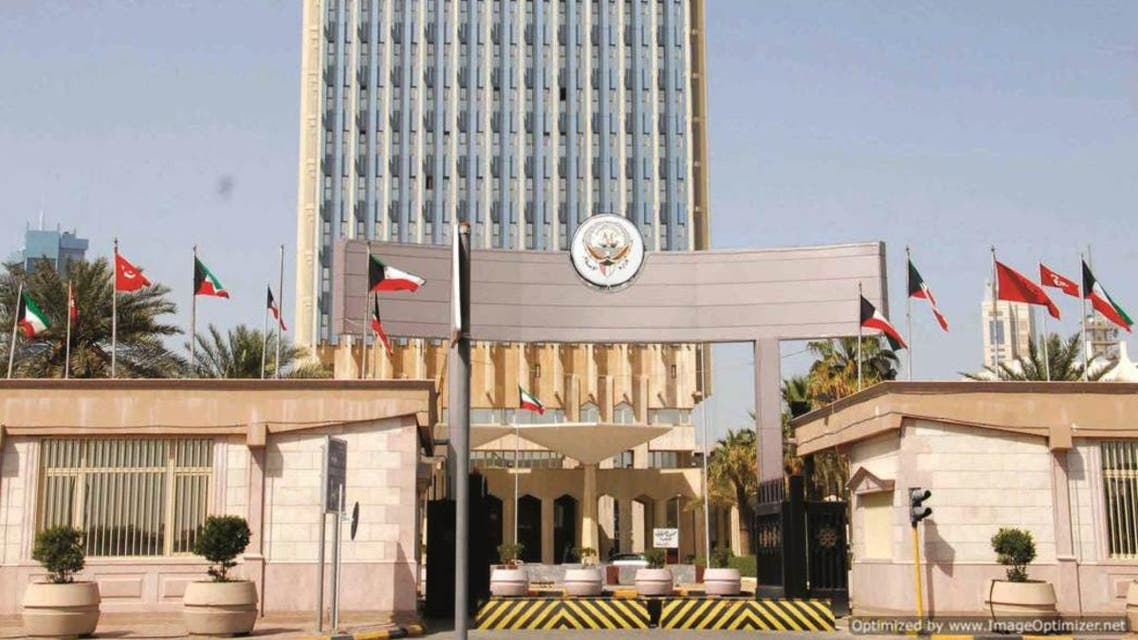 وزارة الإعلام الكويتية