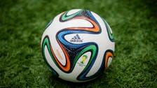 """تصميم كرة """"كأس العالم"""" متصل بالنينجا"""