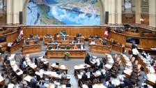 البرلمان السويسري يناقش قضية الأقليات في إيران