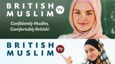 New TV channel launches for 'comfortably British' Muslims