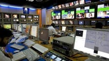 Pakistani TV channel Geo News sues spy agency ISI for defamation