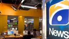Pakistan: agency pulls license of top news station