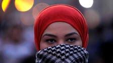 مصر: خواتین کو ہراساں کرنے کے خلاف نیا قانون جاری