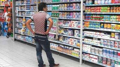 أمهات: تخفيض أسعار حليب الأطفال سيقلل جودته