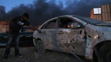 #فجر_ليبيا تقصف المطار المدني في الزنتان