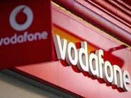 موديز: صفقة فودافون سترفع إيرادات STC الدولية لـ 17%