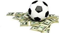 کھیلوں میں شرط پر رقم لگانا جائز ہے: ایرانی فتوی