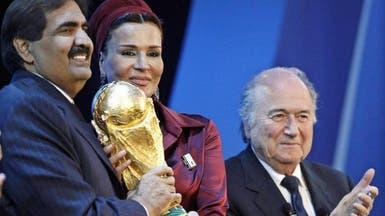 تفاصيل مليار دولار دفعته قطر للفيفا للفوز باستضافة مونديال 2022