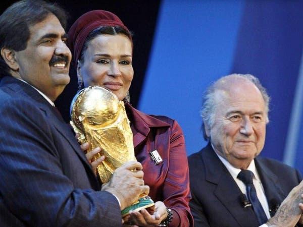 الفيفا تحقق مع مسؤول قطري رفيع في ملف المونديال