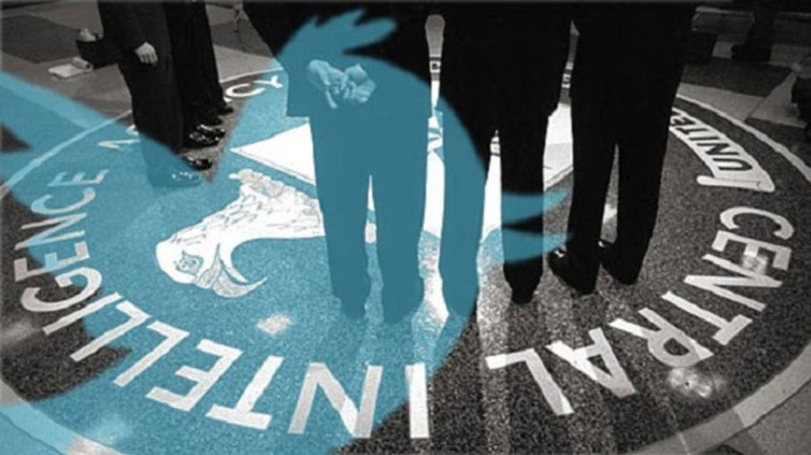 شبح CIA