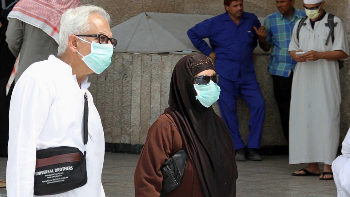 Makkah Pilgrims Saudi Arabia MERS AFP
