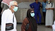 U.N. investigates surge in Saudi MERS cases