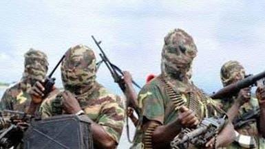 """أميركا تحارب بوكو حرام عبر """"رسائل تلفزيونية جذابة"""""""