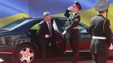 یوکرینی صدر پیٹرو پوروشنکو نے صدارت کا حلف اٹھا لیا