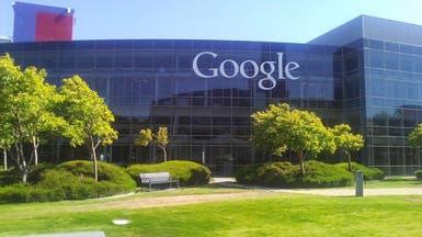 غوغل تقود تحالفاً لصناعة أسرع كمبيوتر في التاريخ