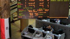 Egypt c.bank: forex policies successful, could eliminate black market