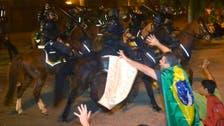 مزاج عام سيئ بالبرازيل قبل انطلاقة المونديال