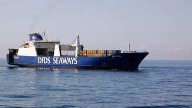 """سفينة تقل """"كيمياوي سوريا"""" تبحر إلى مواقع تدميرها"""