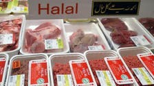 Polish court overturns ban on Halal and Kosher slaughter