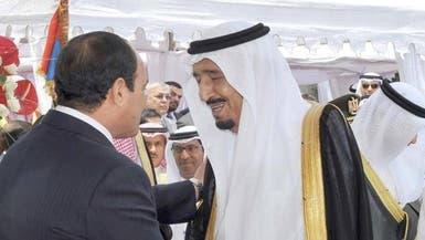 الأمير سلمان: شعب مصر كتب مستقبله بيده