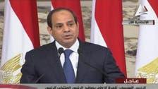 Abdel-Fattah al-Sisi sworn in Egypt's president