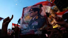 Cheers for Sisi sweep Cairo amid inauguration buzz