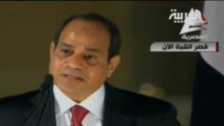 1800GMT: Sisi's speech at Quba palace after he was sworn in as president