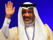 وثائق جديدة تؤكد ارتباط بن همام بالحكومة القطرية